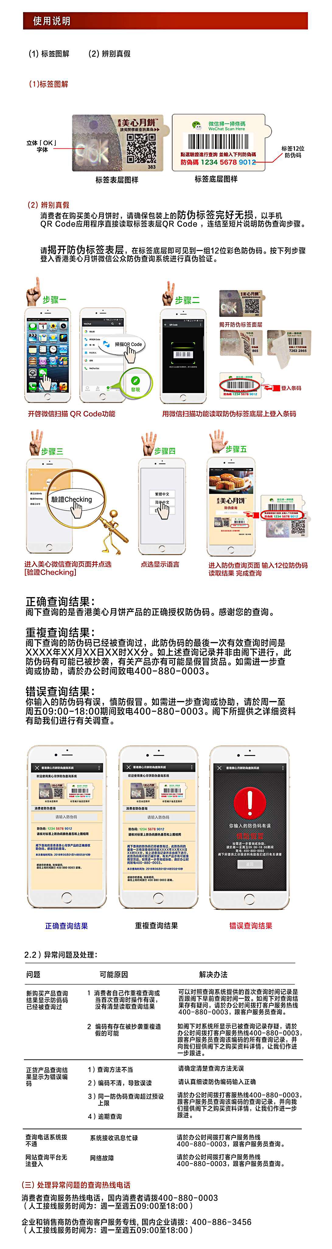香港荣华月饼专卖店_香港美心月饼正品-香港美心月饼官网